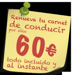 oferta-e1416273806452